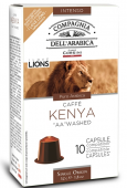 "Compagnia Dell'Arabica Kenya ""AA"" Washed кофе в капсулах, 10 шт"