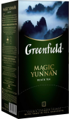 Greenfield Magic Yunnan