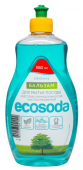 Mama Ultimate «Eco Soda» 560 мл