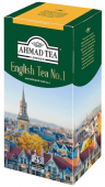 Ahmad Tea English Tea No.1 25 пак.