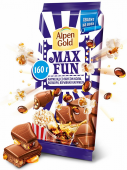 Alpen Gold Max Fun Попкорн
