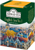 Ahmad Tea English Tea