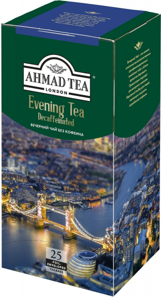 Ahmad tea Evening