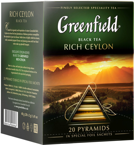 Greenfield Rich Ceylon