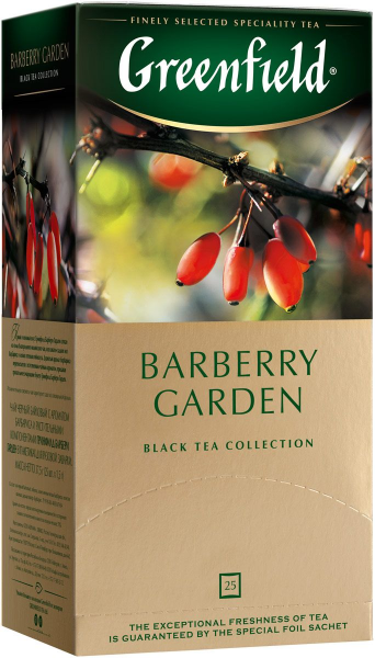 Greenfield Barberry Garden 25 пак